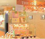 ザ ファイン コーヒーショップ 店舗