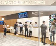 松本バスターミナル