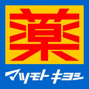 マツモトキヨシ ロゴ