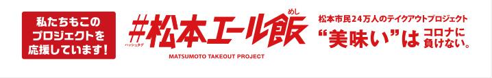 takeout_10